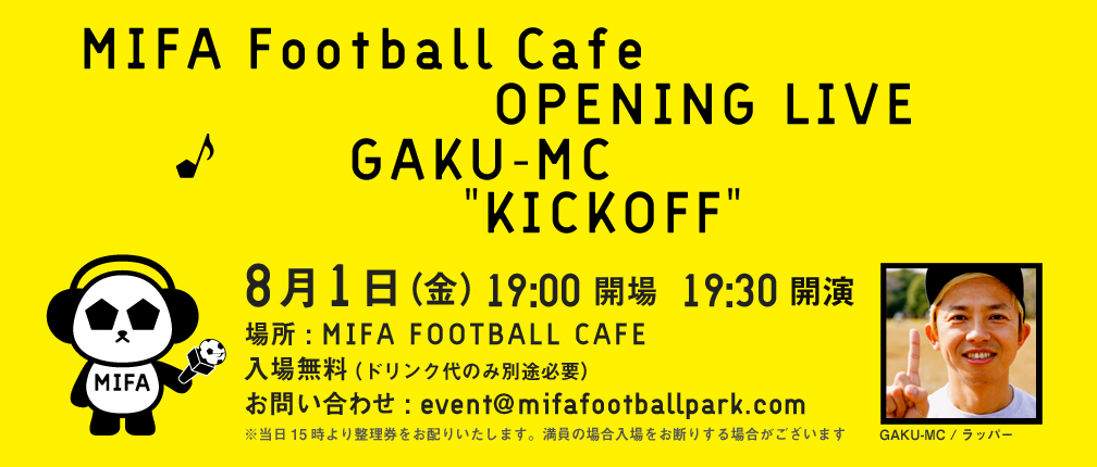 MIFA Football Cafe OPENING LIVE GAKU-MC KICKOFF
