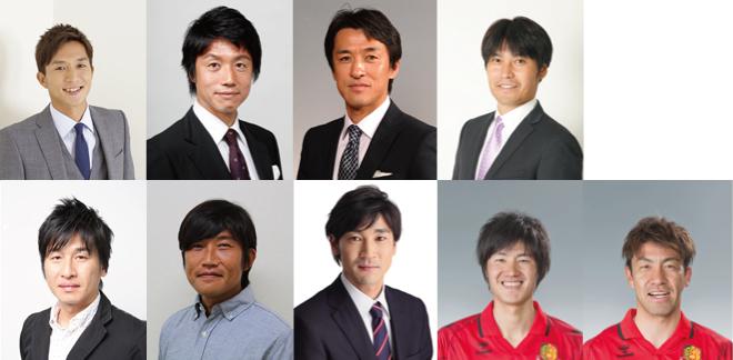 fukushima.member