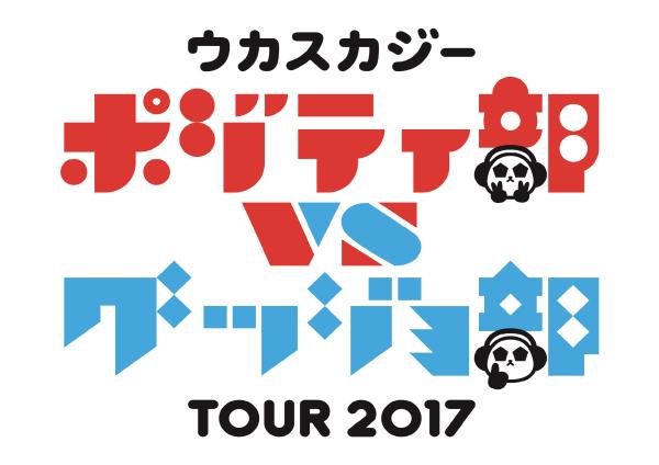 MIFA_tours_.4jpg