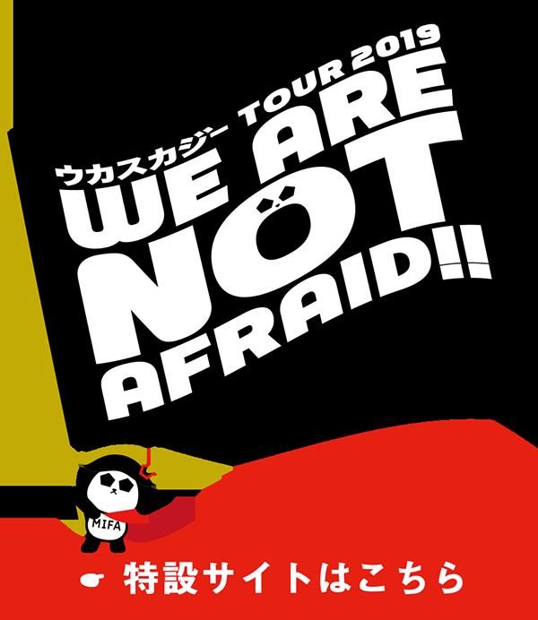 tour-2019-bnr-600